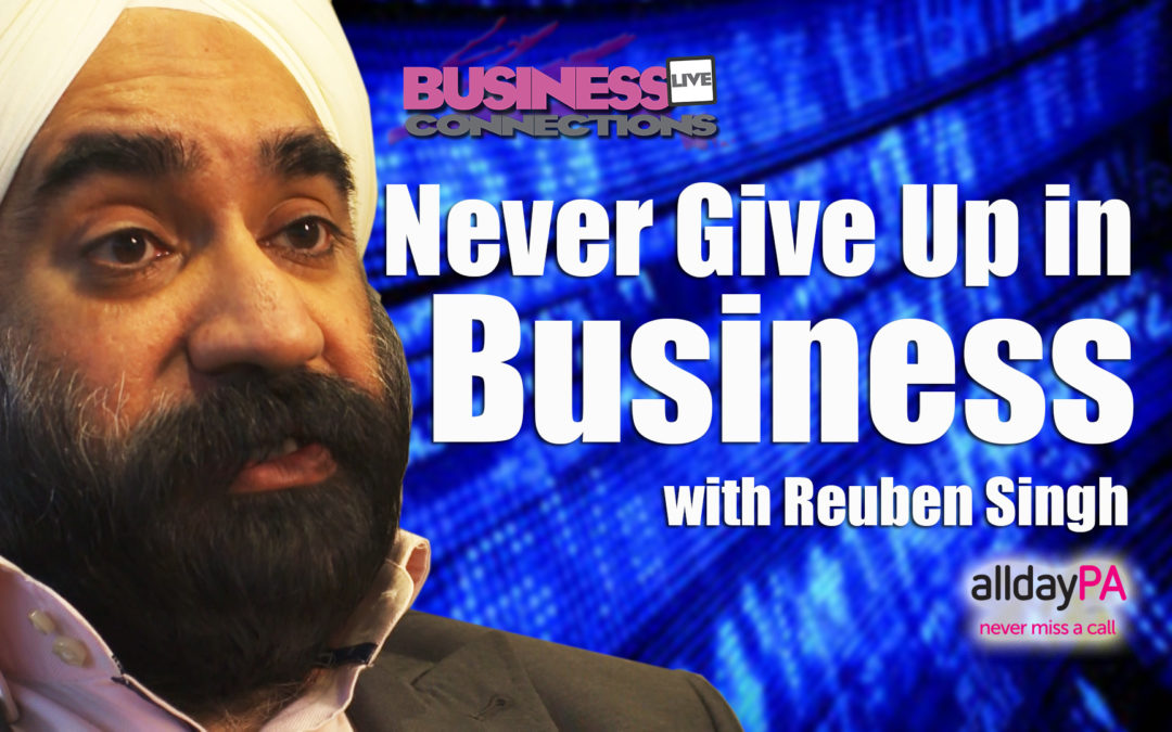 Never Give Up in Business BCL64